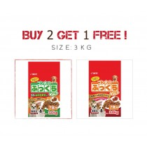Sunrise 'Semi-Moist Food Gonta Buy 2 Get 1 Free Senior 7+ - 3.0kg