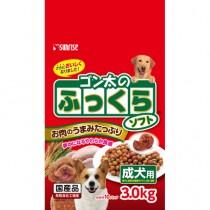 Sunrise 'Semi-Moist Food Gonta Chicken Adult - 3.0kg