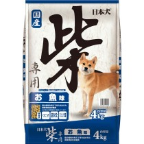 Yeaster Shiba Inu Fish All Life Stages 4kg