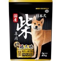 Yeaster Shiba Inu Chicken Puppy to Adult - 2kg