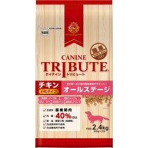 Canine Tribute Chicken For Dog Small Bites All Lifestages 2.4kg (800g x 3)