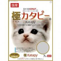 Peparlet Super Katapy Cat Litter 7L