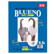 Peparlet Blueno Cat Litter 6.5L