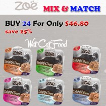 """ZOE CAT WET RECIPES DELIGHTFUL DUETS SAVORY PATE MIX & MATCH BUY 24 FOR ONLY $46.80"