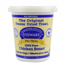 Stewart Pro-Treat® Freeze Dried Chicken Breast Tub - 3 oz