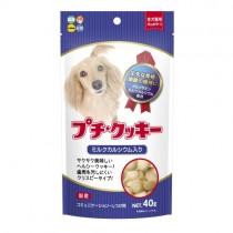 Hipet Petite Cookie With Milk Calcium 40g  (HI72339)