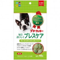 Hipet Petite Cookie With Breath Care 40g  (HI72377)