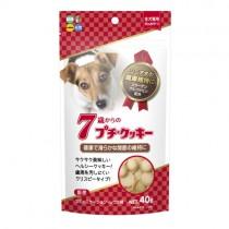 Hipet Petite Cookie Dogs 7 years+ 40g  (HI72384)