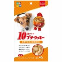 Hipet Petite Cookie Dogs 10 years+ 40g  (HI72391)