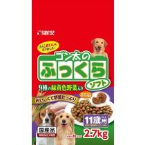 Sunrise 'Semi-Moist Food Gonta Special Soft For Dog 11+ yrs 2.7kg