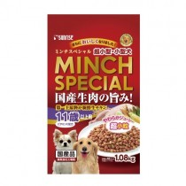 Sunrise 'Semi-Moist Food MInch Special Small Breed Senior 11+ Chicken & Seafood with Vegetables 1.08kg