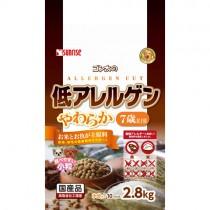 Sunrise 'Semi-Moist Food Gonta Hypoallergenic Fish & Rice Senior 7+ - 2.8kg