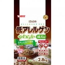 Sunrise 'Semi-Moist Food Gonta Hypoallergenic Fish & Rice Adult - 2.8kg