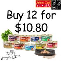 Aristo-Cat ® Premium + 'Cat Canned Food Bundle Mix - 24 for $21.60