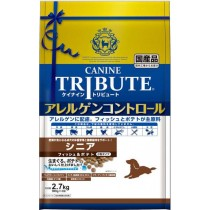 Canine Tribute Allergen Control Fish & Potato for Senior 2.7kg (900g X 3)