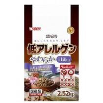 Sunrise 'Semi-Moist Food Gonta Hypoallergenic Fish & Rice Senior 11+ - 2.52 kg