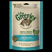 GREENIES™ Cat Dental Treats Ocean Fish Flavor 2.5oz