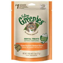 GREENIES™ Cat Dental Treats Oven Roasted Chicken Flavor 2.5oz
