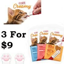 'Catit Creamy 3 for $9