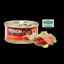Aristo-Cat ® Premium + Cat Canned Food Tuna with Chicken 80g