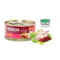 Aristo-Cat ® Premium + Cat Canned Food Tuna with Chicken Ham 80g