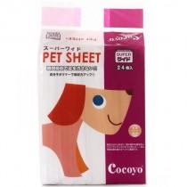 COCOYO PEE PAD PET SHEETS 60X90CM 24pcs