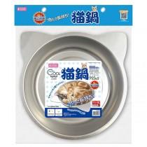 Marukan Cat Cooling Pot [CT417]