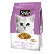 Kit Cat Dry Chicken Cuisine 1.2kg