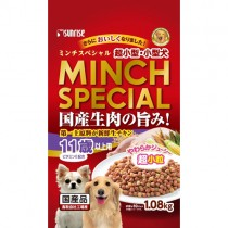 Sunrise 'Semi-Moist Food Minch Special Small Breed Chicken & Vegetable Senior 11+ - 1.08kG