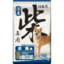 Yeaster Shiba Inu Fish All Life Stages 2.5kg