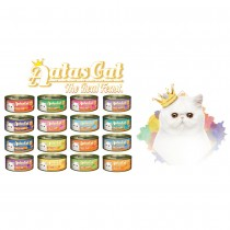 """""""Aatas Cat Can Bundle Mix - Buy 24 for only $22.80"""