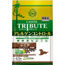 Canine Tribute Allergen Control Chicken & Potato for Senior Dogs 2.7kg (900g X 3)