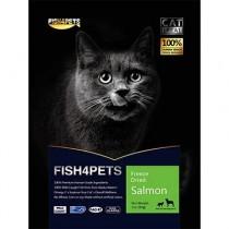 Salmon 4 Pets Freeze Dried Cat Salmon 57g