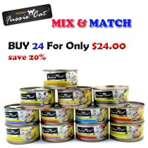 'Fussie Cat' Canned Food Premium - Bundle Mix - Buy Any 24 for $24.00