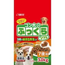 Sunrise 'Semi-Moist Food Gonta Chicken & 9 Veggies Senior 7+ - 3kg