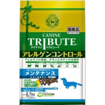 Canine Tribute Allergen Control Chicken & Potato for Adult Dogs 2.7kg (900g X 3)