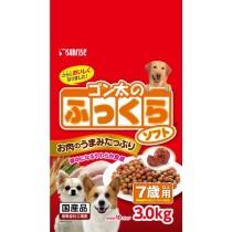 Sunrise 'Semi-Moist Food Gonta Chicken Senior 7+ - 3.0kg