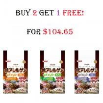 Sunrise 'Semi-Moist Food Gonta Hypoallergenic Fish & Rice Buy 2 Get 1 Free