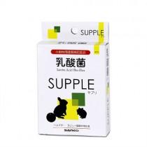 Wild SUPPLE - Lactobacillus [WD423]
