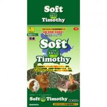 Wild Soft Timothy [WD735]