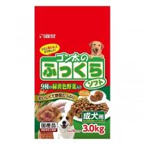 Sunrise 'Semi-Moist Food Gonta Chicken & 9 Veggies Adult - 3kg