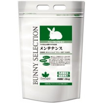 Yeaster Bunny Selection Maintenance 1.5kg