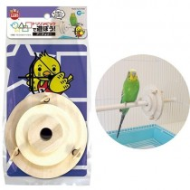 Marukan Wooden Archery Toy for Birds [MB114]