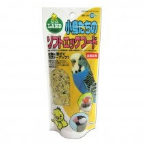 Marukan Apple&Veggie Jelly for Birds [MB312]