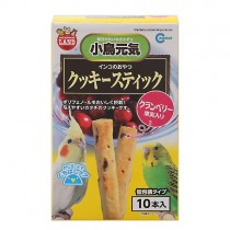 Marukan Cranberry Cookie for Birds [MB314]