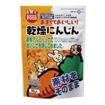 Marukan Dried Carrot Slice 85g [ML02]