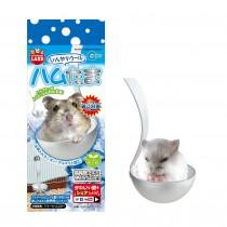 Marukan Aluminum Ladle for Hamster [ML125]