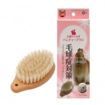Marukan Handy Natural Brush for Small Animals [ML18]
