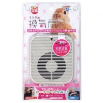 Marukan Deodorizing Fan for Rabbits [ML50]