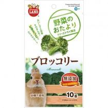 Marukan Freeze Dried Broccoli For Small Animals 10g [ML81]